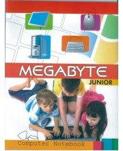 Megabyte Junior