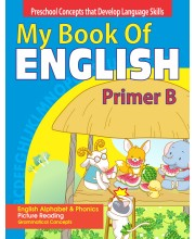 My Book of English Primer B